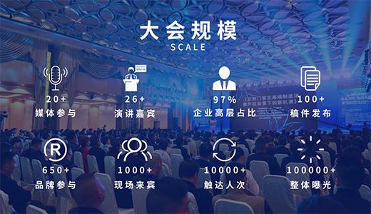 行业新动态!2020第七届中国门窗定制行业大会将于11月12日在南京白金汉爵大酒店隆重召开