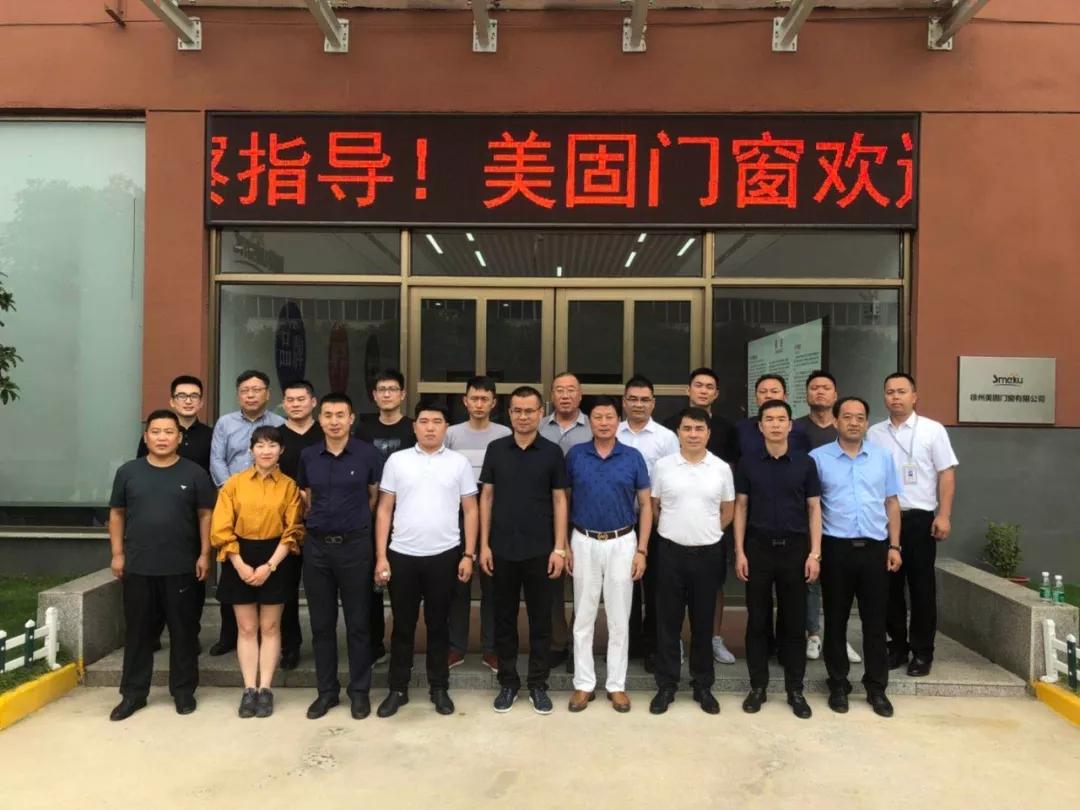 热烈庆祝南京市移门行业协会赴徐州安义门窗考察之行圆满结束!