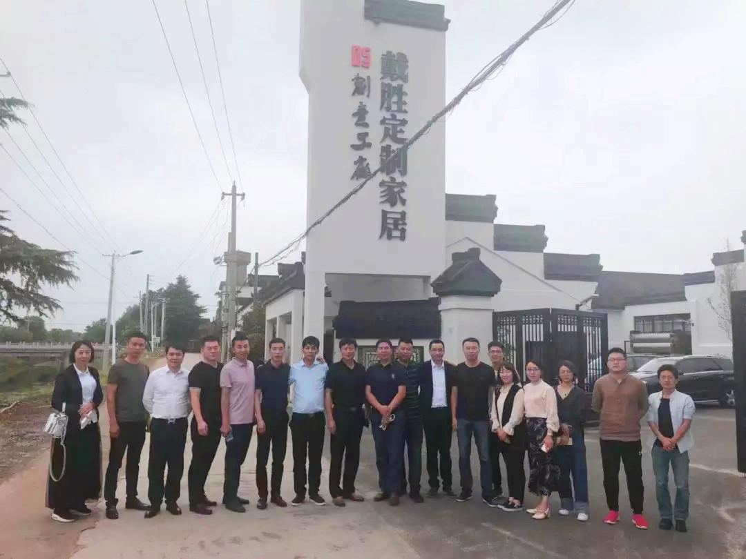 南京市移门行业协会领导走访参观江苏溧阳戴胜定制家居·创意工厂