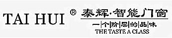 泰辉门窗logo_副本.png